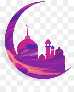 Quran Png Reading Quran Quran Vector Quran Logo Quran Book Quran Background Quran Art The Holy Quran Book Quran Black And White Quran Holder Cleanpng Kisspng