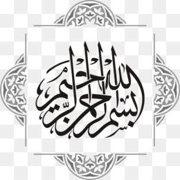 Islamic Background Black