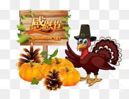 Thanksgiving Day Food Background