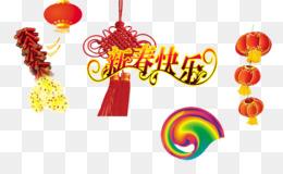 Chinese New Year Firecracker