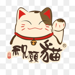Lucky Cat Png Lucky Cat Wallpaper Cleanpng Kisspng