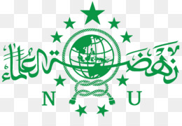 Nahdlatul Ulama Png And Nahdlatul Ulama Transparent Clipart