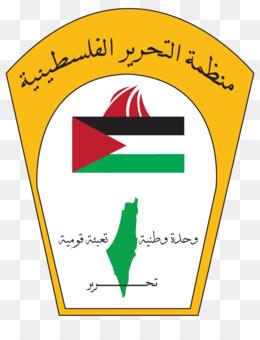 Palestine Liberation Organization Angle