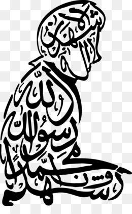 Muslim Cartoon Png Download 490 760 Free Transparent Five Pillars Of Islam Png Download Cleanpng Kisspng