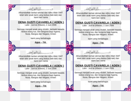 Free Download Birthday Party Invitation Png