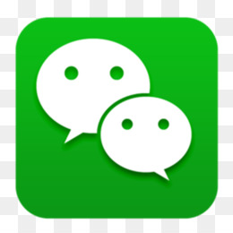 Tencent Png Tencent Qq Tencent Logo Tencent Weibo Cleanpng Kisspng