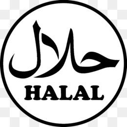 Halal Png Halal Icon Halal Vector Cleanpng Kisspng