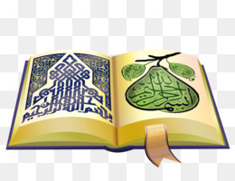 Islamic Eid Mubarak