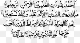 Quran Background