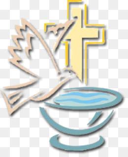 Baptism   St. Benedict Catholic Church