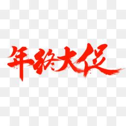 nuovi prodotti caldi ottima vestibilità vendita economica Gruppo Di Alibaba PNG trasparente e Gruppo Di Alibaba disegno ...