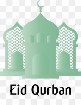 Eid Qurban Eid al-Adha Festival of Sacrifice