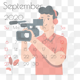 September 2020 Printable Calendar September 2020 Calendar Printable September 2020 Calendar