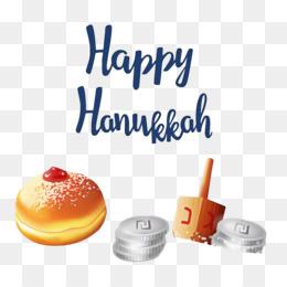 Hanukkah Festival of Lights Festival of Dedication