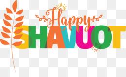 happy shavuot Feast of Weeks Jewish