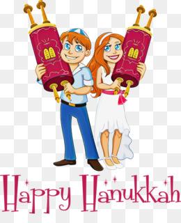 2021 Happy Hanukkah Hanukkah Jewish festival