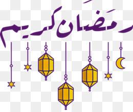 Ramadan Muslim